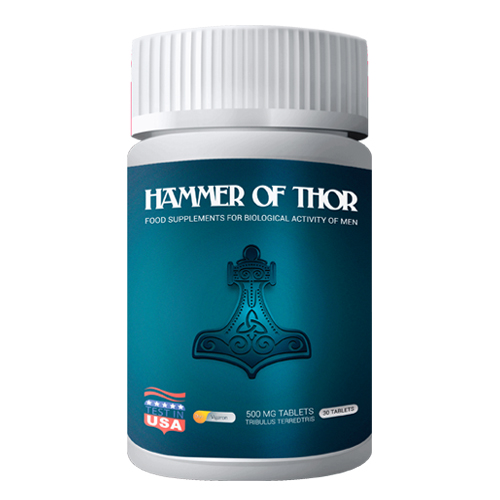 Hammer Of Thor Capsules price in Pakistan